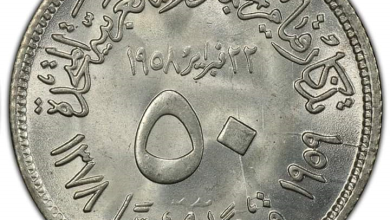 صورة العملات المعدنية التذكارية السورية 1959..تذكار قيام الوحدة