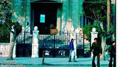 صورة دمشق 1983 – مدرسة التجهيز الأولى .. ثانوية جودت الهاشمي