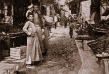 اللاذقية - حي الصباغين - سوق بيت الداية نحو عام 1920م