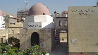 صورة دمشق – المدرسة الشامية والمقامات التابعة لها بعد الترميم (36)