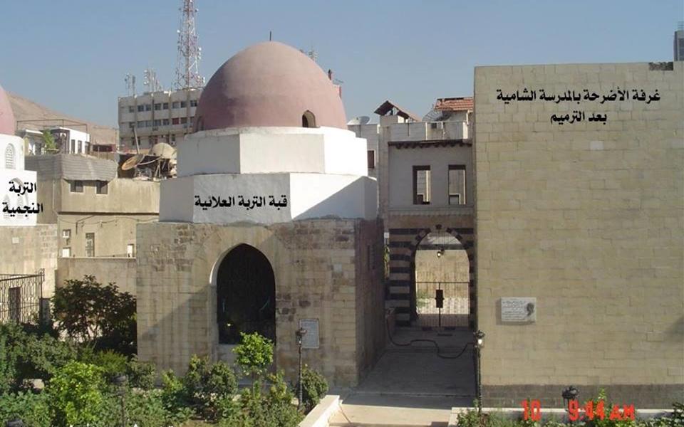دمشق – المدرسة الشامية والمقامات التابعة لها بعد الترميم (36)