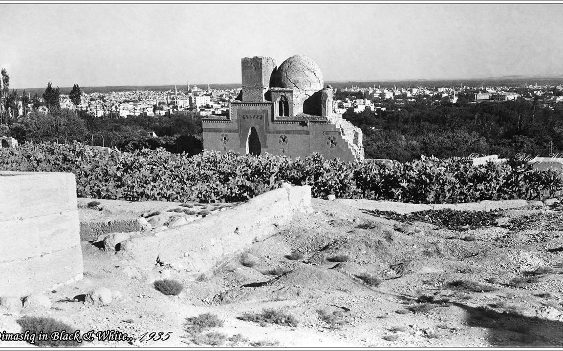 دمشق 1935 - التربة العادلية البرانية والمهاجرين والمالكي
