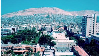 صورة دمشق عام 1983