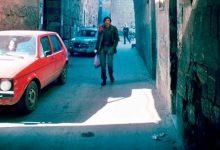 صورة دمشق 1983 – جادة الغزي – الكلاسة خلف المسجد الأموي