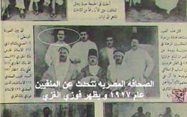 وقائع وصور عن مقتل فتى الشام فوزي الغزي (6/2)