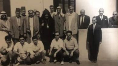صورة الرقة عام 1957 –  ثلة من آل العجيلي في حفل مصالحة الأرمن