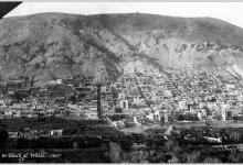 دمشق 1937 - جبل قاسيون