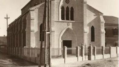 كنيسة القديس أنطوان البادوي (كنيسه اللآتين) في دمشق عام 1930