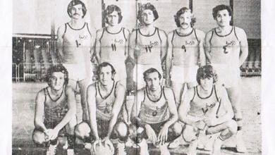 نادي الوحدة قبل مباراته مع نادي الجلاء عام 1977