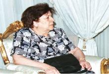 صورة وصال فرحة بكداش