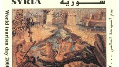 صورة طوابع سورية 2000 – يوم السياحة العالمي
