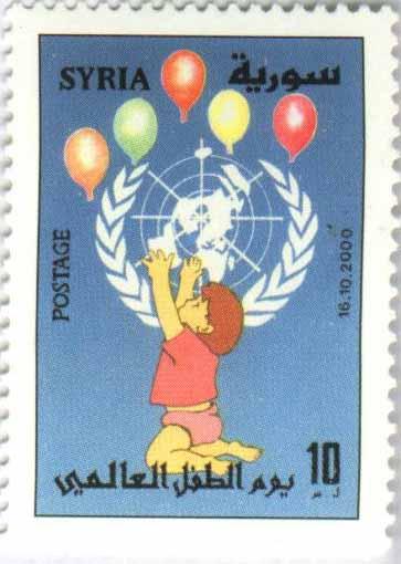 طوابع سورية عام 2000 –  يوم الطفل العالمي