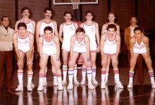صورة فريق نادي الوحدة لكرة السلة عام 1980