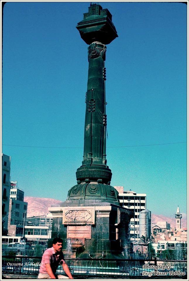 دمشق 1983 - ساحة المرجة ومئذنة مسجد الورد