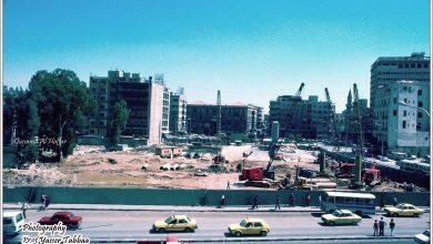 دمشق 1983 - البحصة .. مشروع بناء مجمع يلبغا