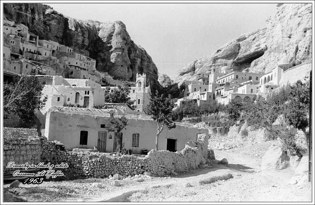 معلولا في ريف دمشق عام 1963