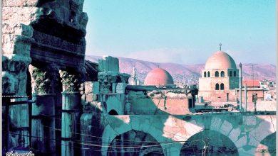 دمشق - المدرسة الظاهرية والمدرسة العادلية عام 1983
