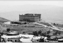 صورة إنشاء فندق بلودان 1934- 1935