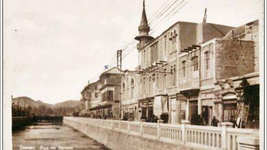 دمشق - جسر فكتوريا ومسجد البصراوي في عشرينيات القرن العشرين