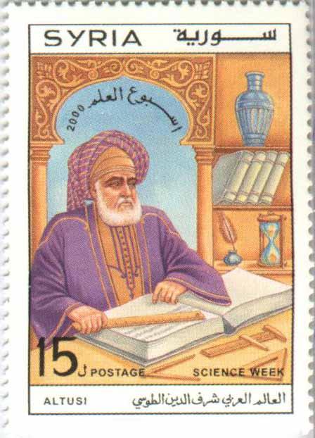طوابع سورية عام 2000 – أسبوع العلم