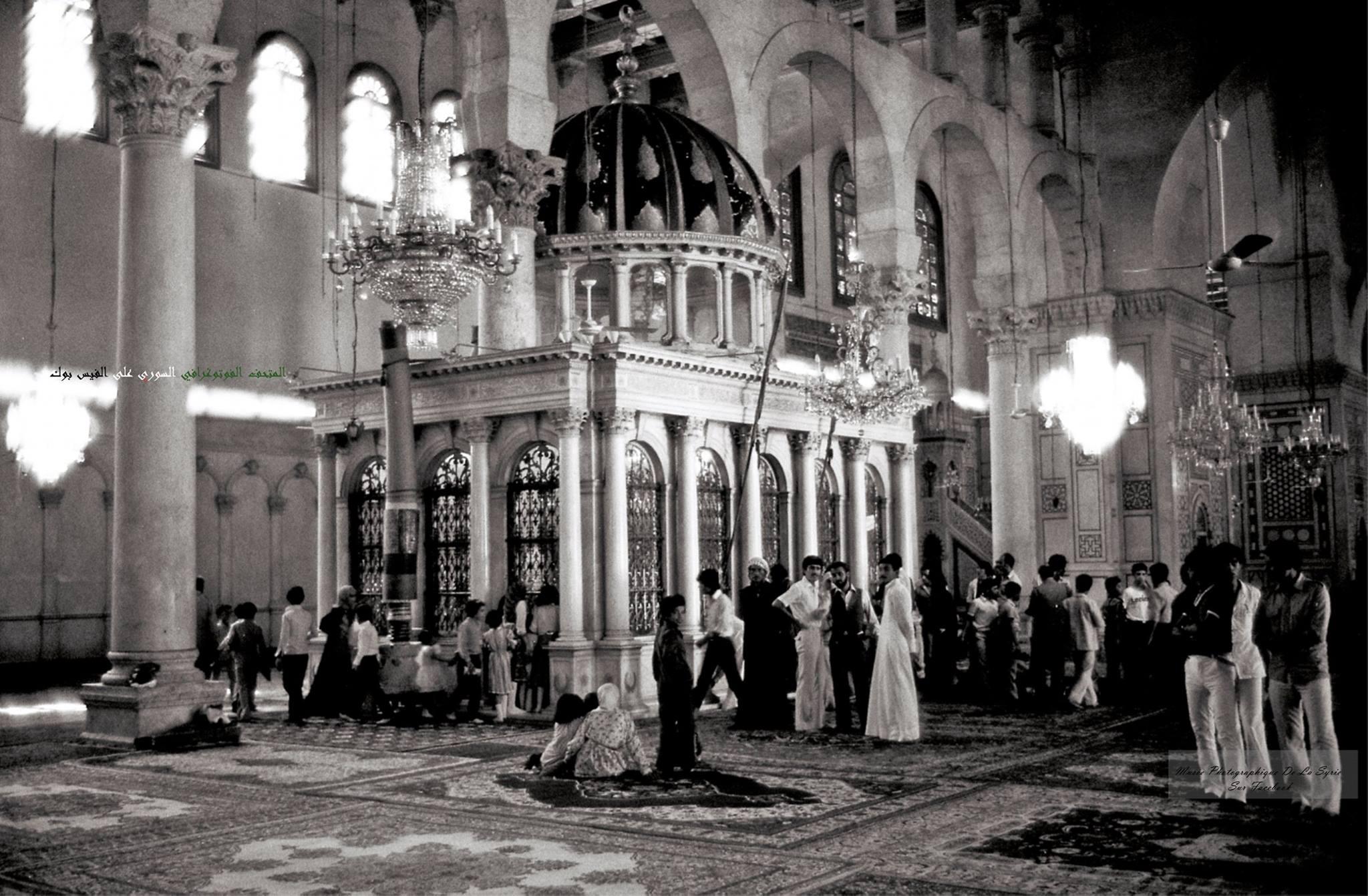دمشق - المسجد الأموي 1980