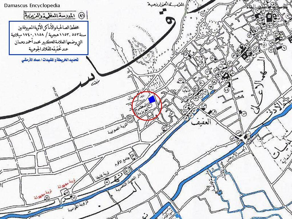 دمشق  – المدرسة المعظمية وأول مخطط للصالحية  (4)