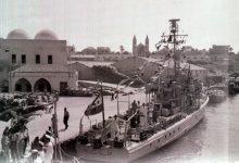 اللاذقية - المرفأ في منتصف القرن العشرين