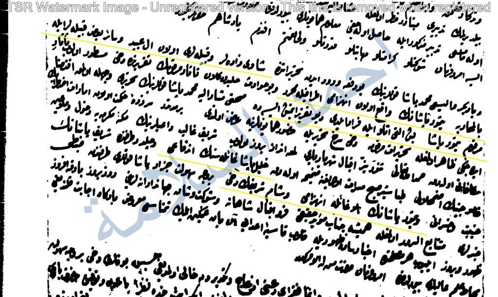 من الأرشيف العثماني – هزيمة تيمور باشا والي اورفا أمام عشيرة العبيد