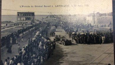 صورة زيارة الجنرال ساراي إلى اللاذقية عام 1925