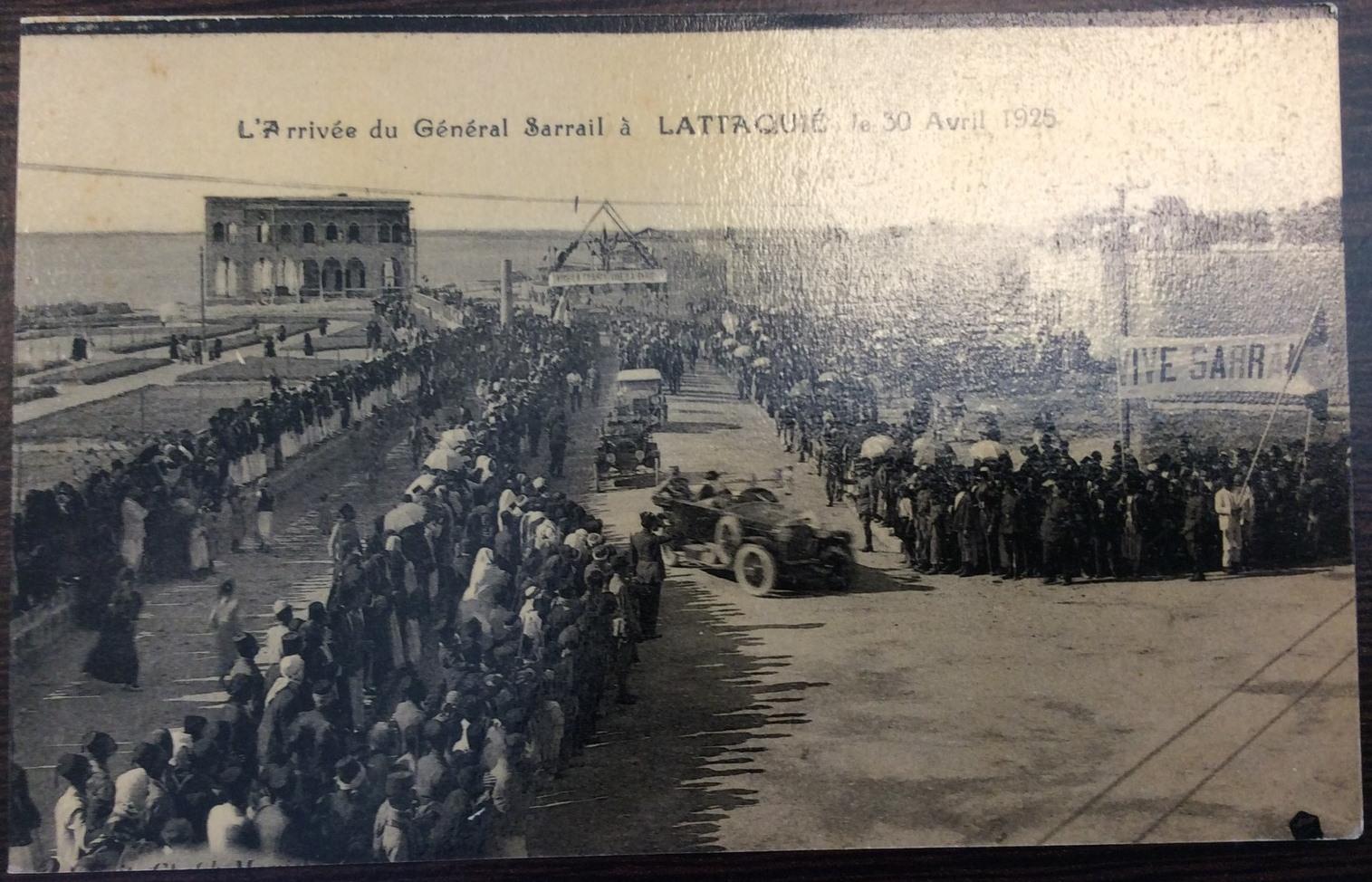 زيارة الجنرال ساراي إلى اللاذقية عام 1925