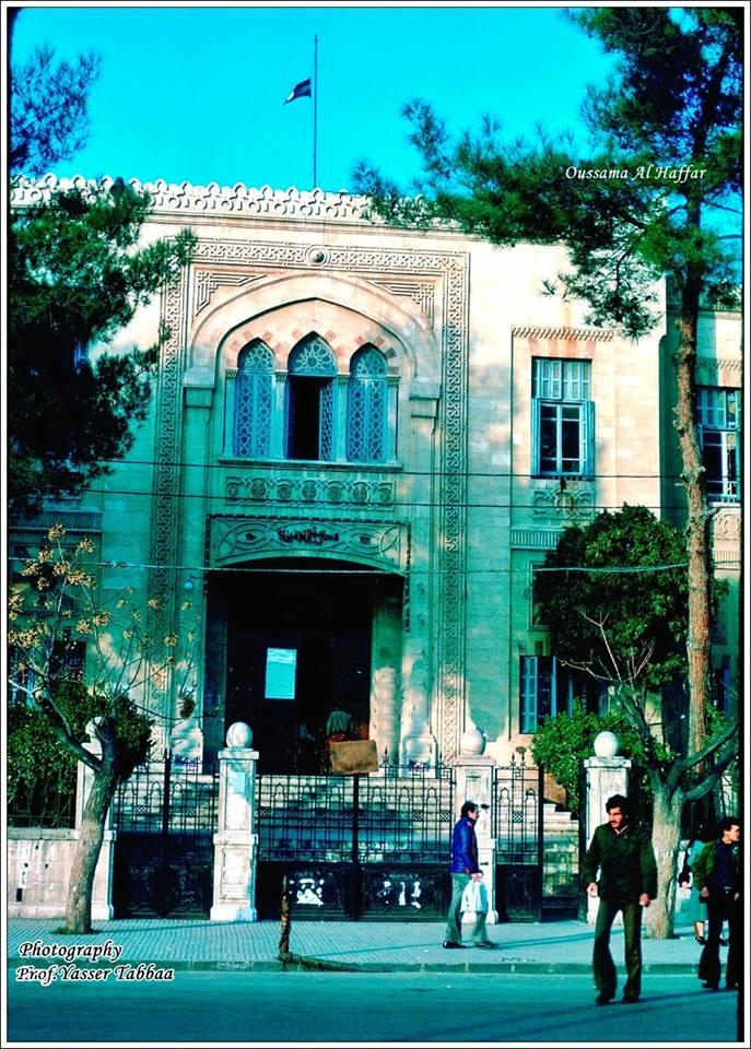 دمشق 1983 - مدرسة التجهيز الأولى .. ثانوية جودت الهاشمي