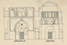 دمشق –  مخطط توضيحي للمدرسة الفروخشاهية والتربة الأمجدية (11)