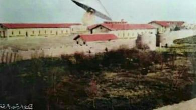 الرقة 1958 - الثكنة العسكرية الفرنسية