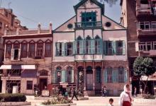 دمشق 1994 - مدرسة الفيحاء .. صالحية شهداء