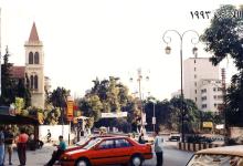 اللاذقية عام 1993