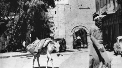 دمشق 1954 - باب شرقي