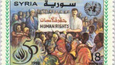 صورة طوابع سورية 1999- ذكرى إعلان حقوق الإنسان