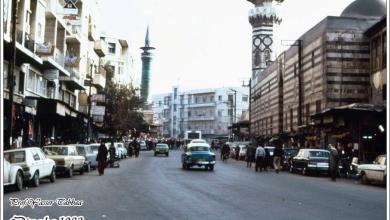 دمشق 1983 - جادة الدرويشية ..