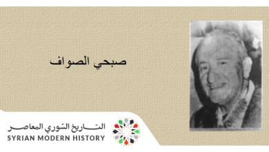 صورة الباحث صبحي الصواف.. الموسوعة التاريخية لأعلام حلب