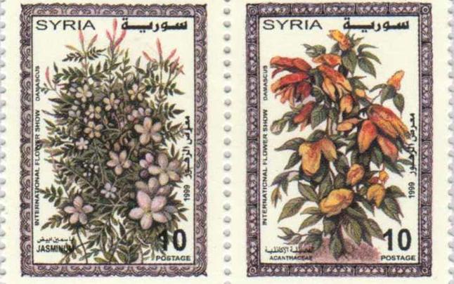 صورة طوابع سورية 1999 – معرض الزهور