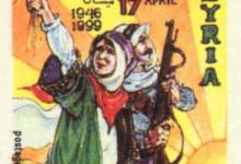 طوابع سورية 1999 - عيد الجلاء