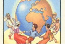صورة طوابع سورية 1999 – يوم الطفل العالمي