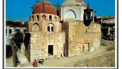 دمشق – ترميم التربة الأمجدية عام 1988  (6)