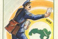 طوابع سورية 1999 -يوم البريد العربي