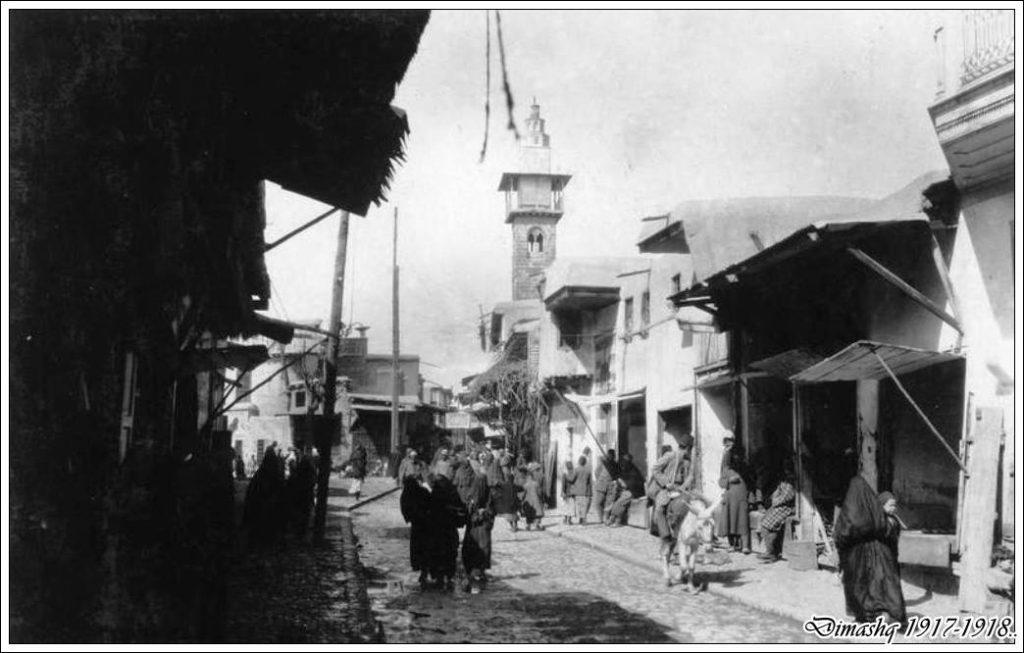 دمشق 1918- سوق ساروجة ومسجد الورد