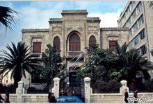 صورة دمشق1998 – بناء لجنة مياة عين الفيجة – شارع النصر