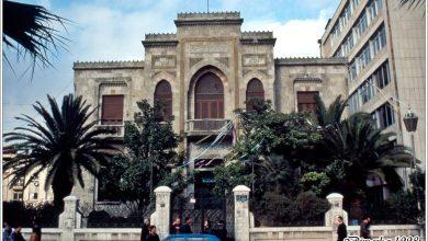 دمشق1998 - بناء لجنة مياة عين الفيجة - شارع النصر