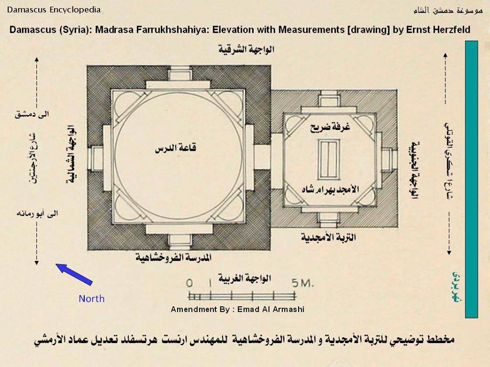 دمشق - مخطط  توضيحي للتربة الأمجدية والمدرسة الفروخشاهية 1908 (8)