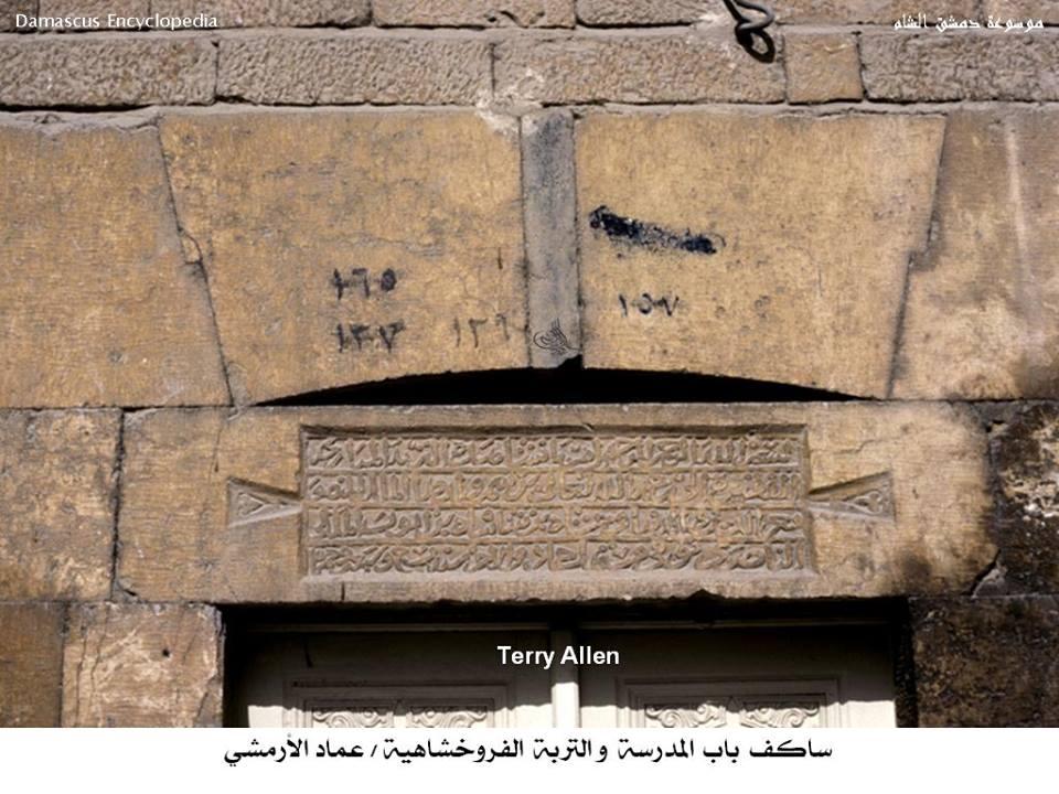 دمشق –  ساكف باب المدرسة والتربة الفروخشاهية (13)