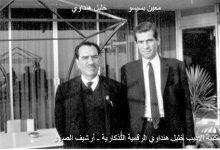 صورة الشاعر الفلسطيني معين بسيسو وخليل هنداوي عام 1967